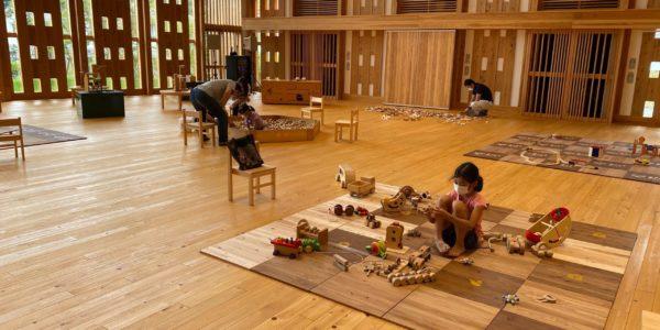 開催レポート8月30日(日)森のおもちゃで遊ぼうDay