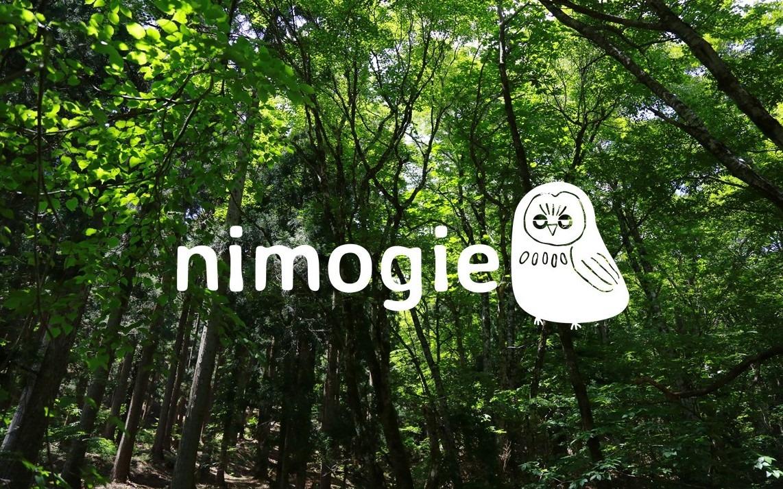 西粟倉の通販サイト「nimogie(ニモギー)」とも連携